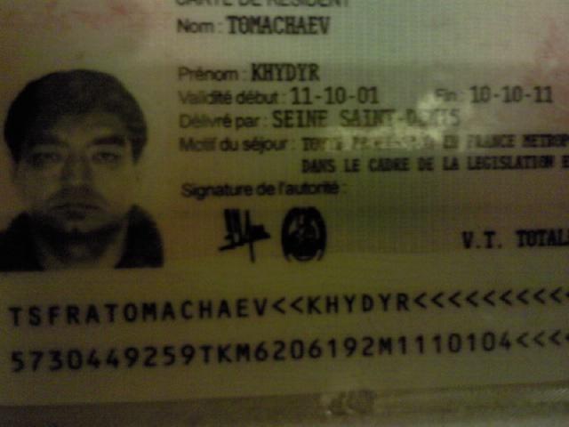 Certificat de naissance etabli par l'ofpra